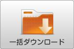PDFファイル : 201KB